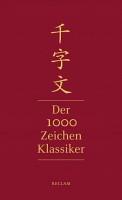 Qianziwen     Der 1000 Zeichen Klassiker PDF