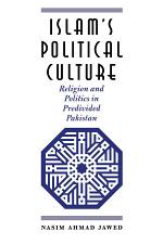 Islam's Political Culture
