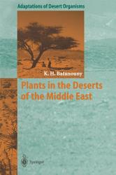 Plants in the Deserts of the Middle East PDF