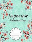 Japanese Handwriting PDF