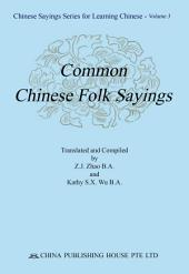 Common Chinese Folk Sayings