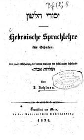 Hebräische Sprachlehre für Schulen: als zweite Abtheilung der neuen Auflage des hebräischen Lesebuchs Toldot avot