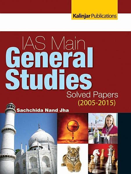 UPSC  IAS Mains General Studies Solved Papers  2005 2015  PDF