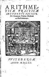 Arithmeticae practicae methodus