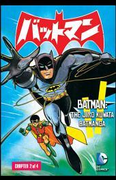 Batman: The Jiro Kuwata Batmanga (2014-) #21