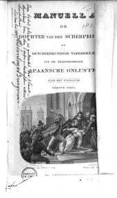 Manuella, de dochter van den scherpregter, of Geschiedkundige tafereelen uit de tegenwoordige Spaansche onlusten: Volume 1