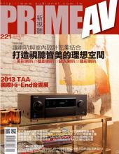 PRIME AV新視聽電子雜誌 第221期