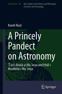 A Princely Pandect on Astronomy
