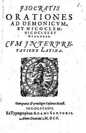 Orationes ad Demonicum