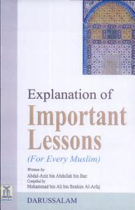 Explanation of Important Lessons for Every Muslim PDF