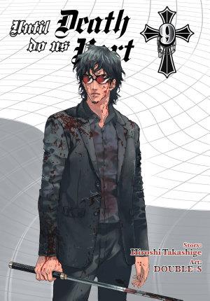 Until Death Do Us Part, Vol. 9