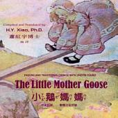 02 - The Little Mother Goose (Traditional Chinese Zhuyin Fuhao): 小鵝媽媽(繁體注音符號)