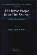 The Jewish People in the First Century PDF
