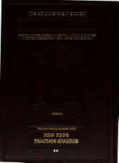 Talmud Bavli  Shabbos PDF