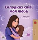 Sweet Dreams  My Love  Ukrainian Children s Book  PDF