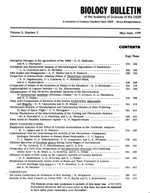 Biology Bulletin of the Academy of Sciences of the USSR  PDF