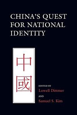 China s Quest for National Identity PDF