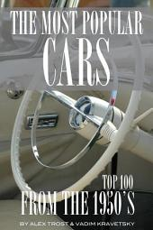 Most Popular Cars from the 1950's Top 100