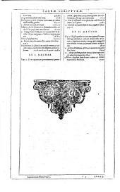Commentarii in librum Psalmorum: Volume 1