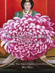 Princess Masako PDF