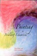 Painting in Waldorf Education