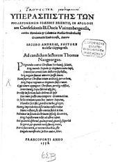 Protector Prolegomenum Jo. Brentii in Apologiam Confessionis Ill. Ducis Wirtemb