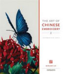 The Art of Chinese Embroidery 2
