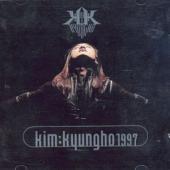 [드럼악보]Dracula-김경호: Kim_Kyungho 1997(1997.01) 앨범에 수록된 드럼악보