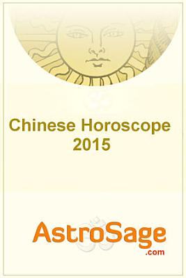 Chinese Horoscope 2015   Year Of The Sheep By AstroSage com PDF