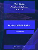 Real Analysis: Principles and Applications, An Arabic Text
