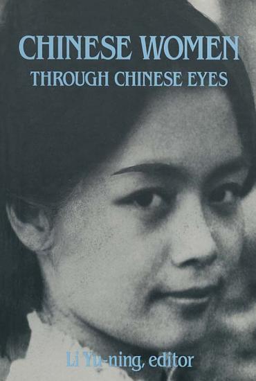 Chinese Women Through Chinese Eyes PDF