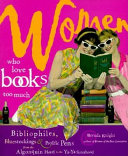 Women who Love Books Too Much PDF