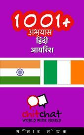 1001+ अभ्यास हिंदी - आयरिश