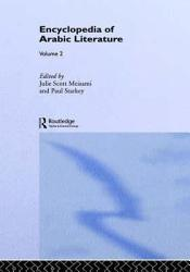 Encyclopedia of Arabic Literature PDF