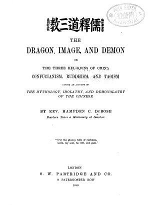 The Dragon  Image  and Demon PDF