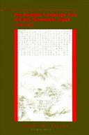 Zen Buddhist Landscape Arts of Early Muromachi Japan (1336-1573)