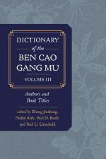 Dictionary of the Ben Cao Gang Mu, Volume 3