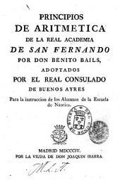 Principios de aritmética de la Real Academia de San Fernando