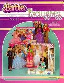 Barbie Exclusives