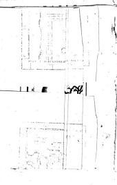 Recueil de plusieurs relations et traitez singuliers et curieux de Jean-Baptiste Tavernier divisé en cinq parties... avec la relation de l'intérieur du Serrail du Grand Seigneur
