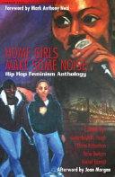 Home Girls Make Some Noise