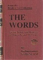 From the Risale-i Nur Collection: The words