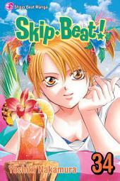 Skip・Beat!: Volume 34