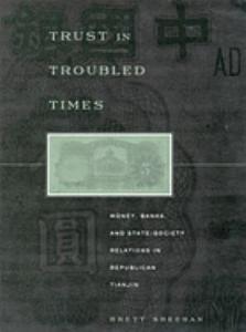 Trust in Troubled Times PDF