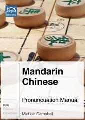 Mandarin Chinese Pronunciation Manual