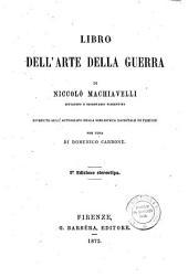 Libro dell'arte della guerra
