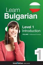 Learn Bulgarian - Level 1: Introduction to Bulgarian