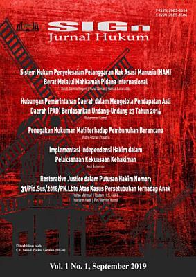 SIGn Jurnal Hukum PDF