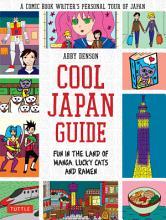 Cool Japan Guide PDF
