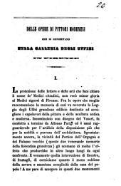 Delle opere di pittori modenesi che si conservano nella Galleria degli Uffizi in Firenze [G. Campori]